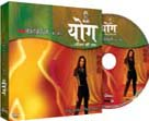 Yoga  VCD for After Pregnancy (Hindi)