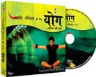 Yoga  VCD for Body Building(Hindi)