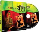 Yoga  VCD for Heart (Hindi)