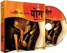 Yoga  VCD for Healthy Sex Life(Hindi)
