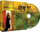 Yoga  VCD for Slimming (Hindi)